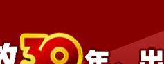 留学;留学访谈;启德;李朱;张杨;海归;改革开放30;出国留学30年;三代海归话人生