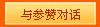 中国驻美纽约总领事馆前教育领事刘在祥简介