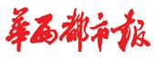 华西都市报教育周刊-搜狐出国