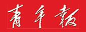 上海青年报教育周刊-搜狐出国