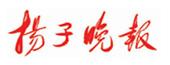 扬子晚报教育周刊-搜狐出国