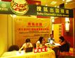 浙江教育展