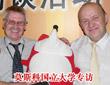 2007北京国际教育博览会